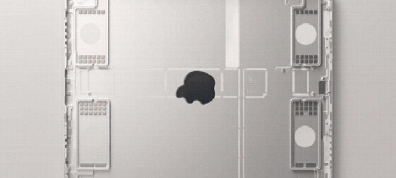 apple ipad magnet